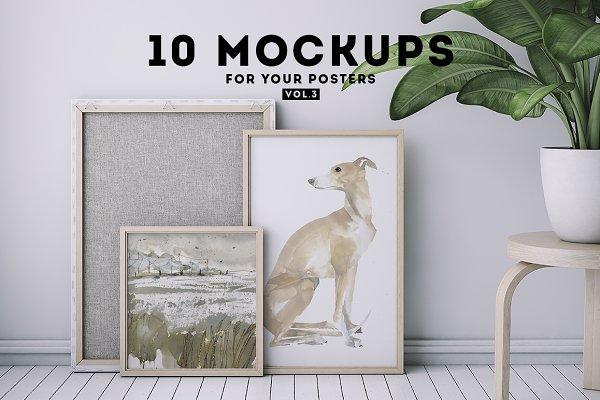 Poster Frame Mockup Set 3