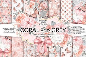 Watercolor Coral and Grey DP pack