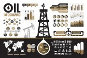 Oil Infographic Elements