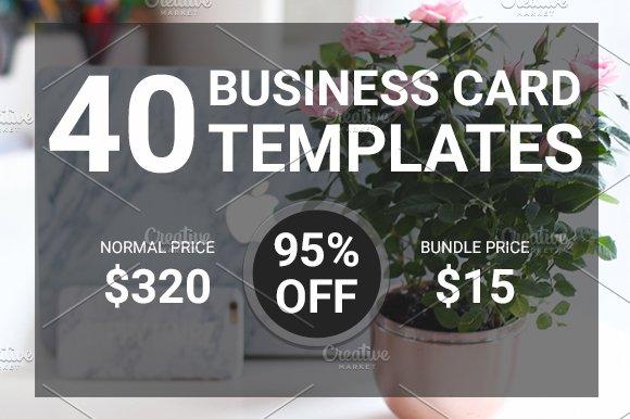 40 Flat Business Card Bundle