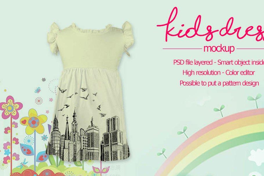 Kids Dress Mockup ~ Product Mockups ~ Creative Market 7dbe141d8