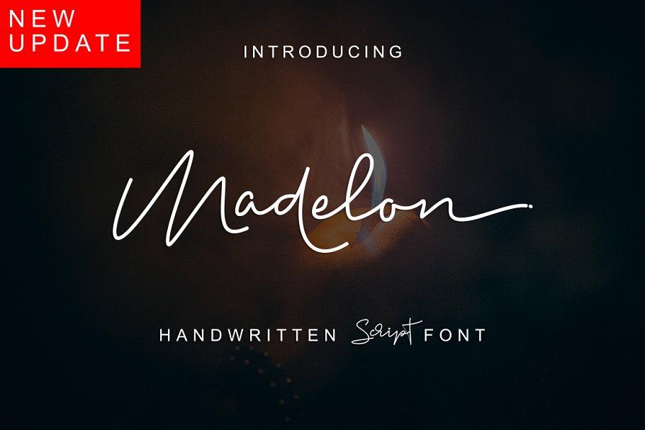 SPECIAL PRICE | Madelon Script