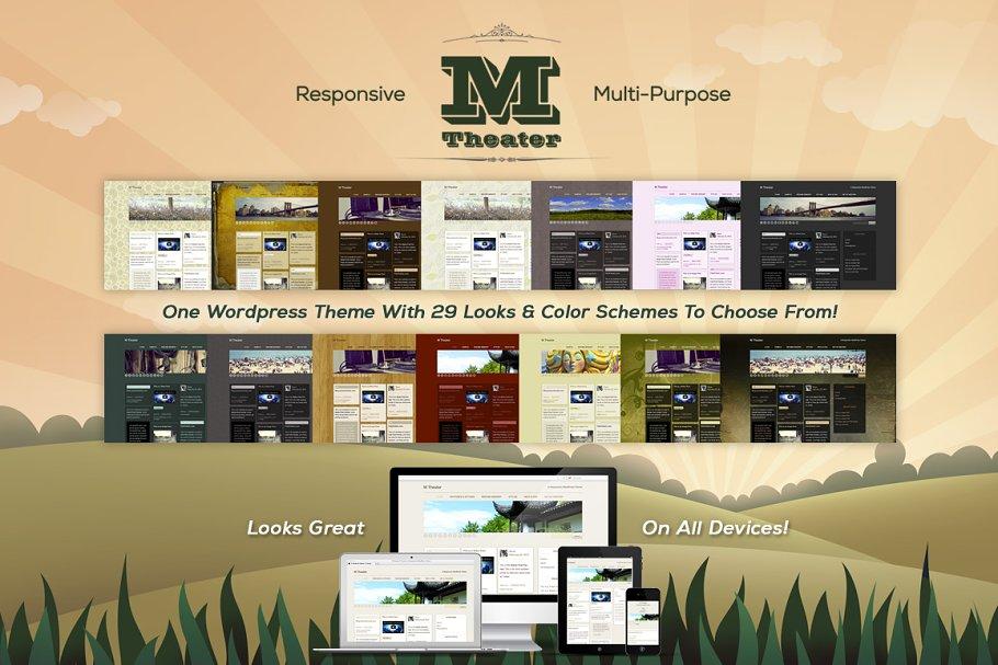 M Theater Wordpress Theme