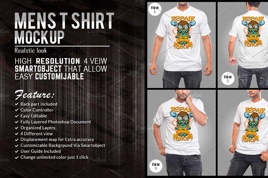 Tshirt T Shirt Mockups