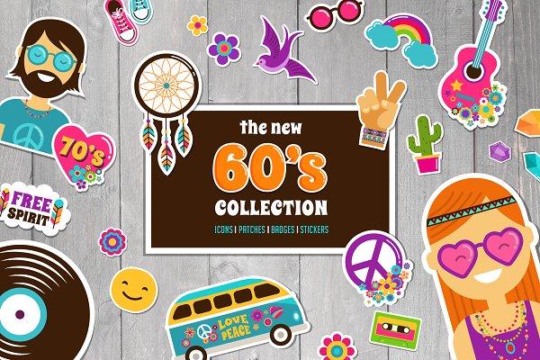 Hippie, 60's, Boho bundle