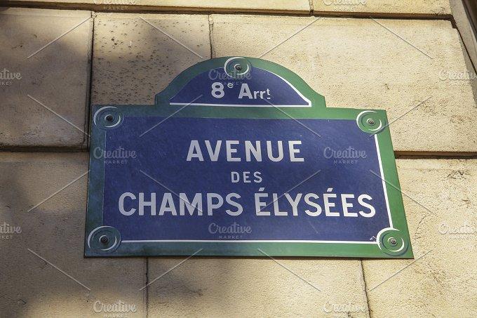 Avenue des champs elysees architecture photos on creative market - H m avenue des champs elysees ...