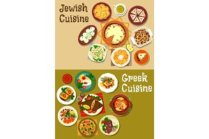 Greek and jewish cuisine dinner dishes icon