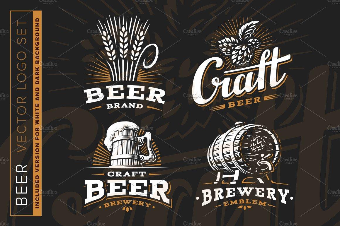 Beer logo logo templates creative market for Beer logo creator