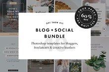 blog branding kit
