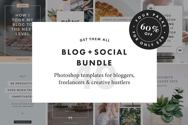 Blog + Social Bundle