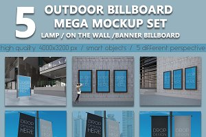 Outdoor Billboard Mega Mockup Set