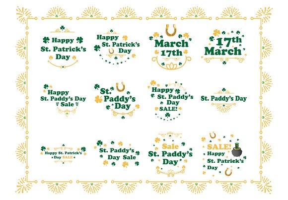 St Patricks Words