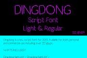 Dingdong