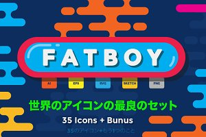 Fatboy Flat Icon Set