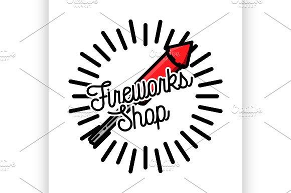 Color vintage fireworks shop emblem