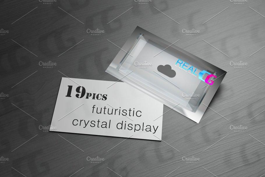 crystal display panel
