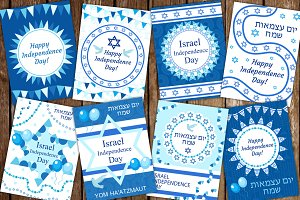 Israel Independence Day template set