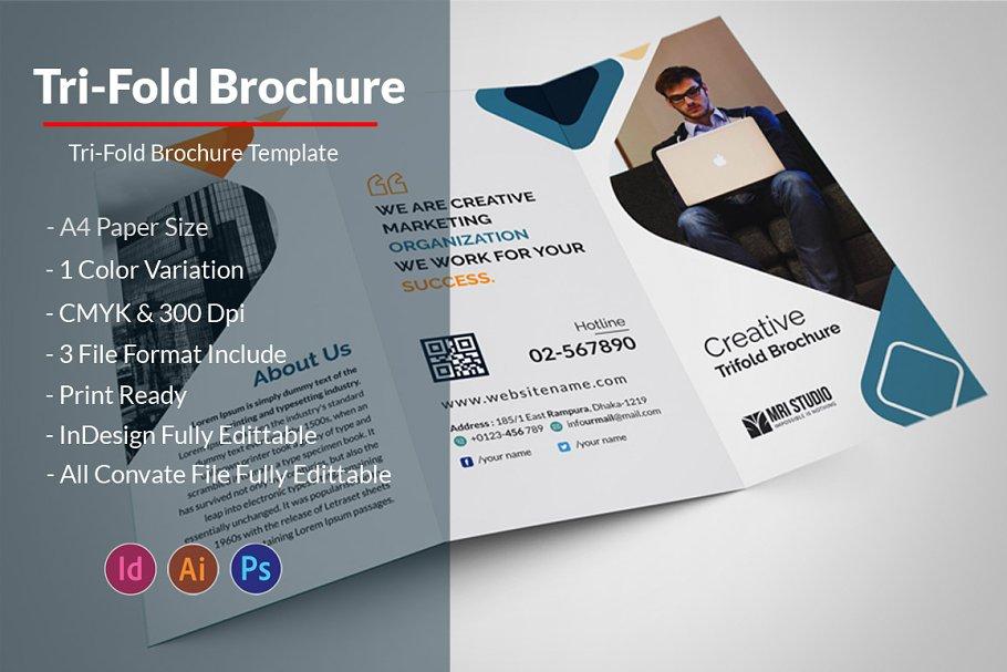 business tri fold brochure templates templates resume.html