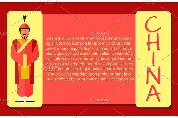 Ancient Chinese Soldier In Red Clothes Web Banner
