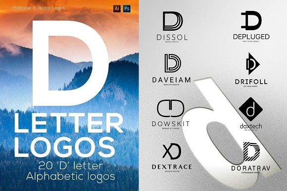 20 D Letter Alphabetic Logos