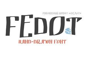 Fedot hand-drawn font