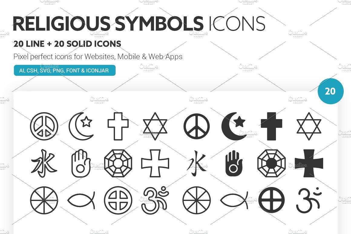 Religious symbols icons icons creative market biocorpaavc Choice Image