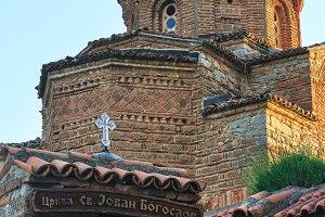 Church in Ohrid (Macedonia)