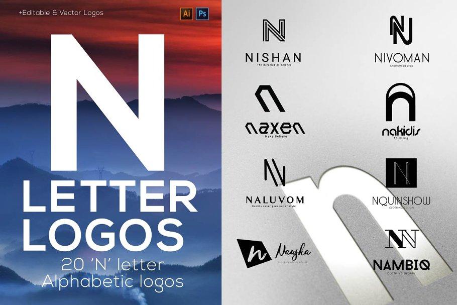 """20 """"N"""" Letter Alphabetic Logos"""