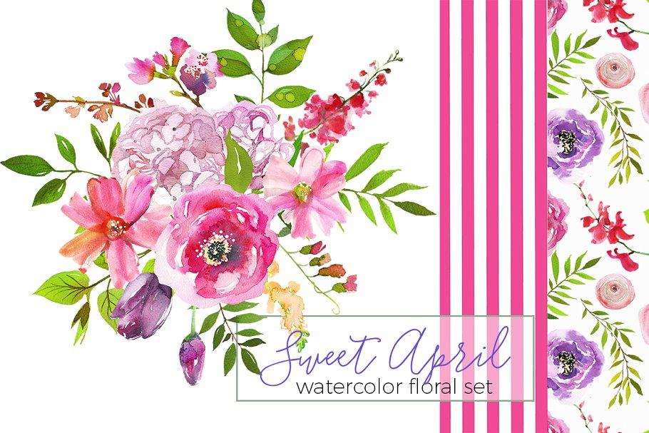 April watercolor. Sweet flowers illustrations creative