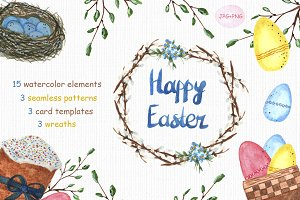 Watercolor Happy Easter set