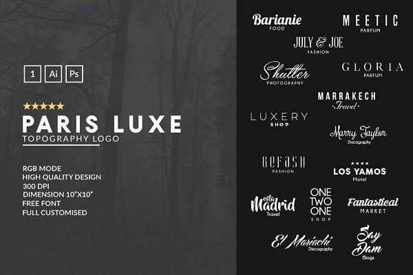 Paris Luxe Typography Logo