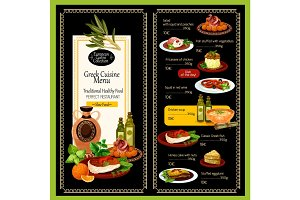 Greek restaurant cuisine vector menu template