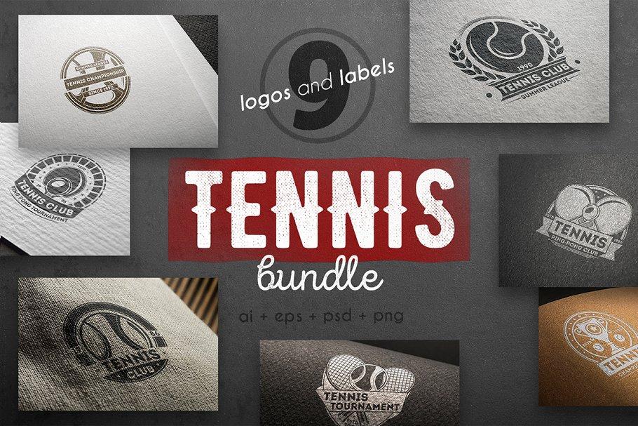 Tennis logo kit