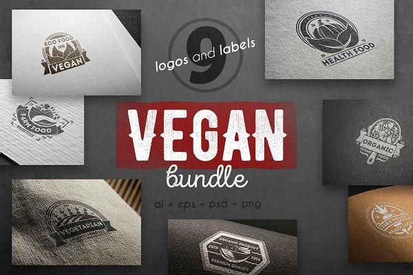 Vegan logo kit