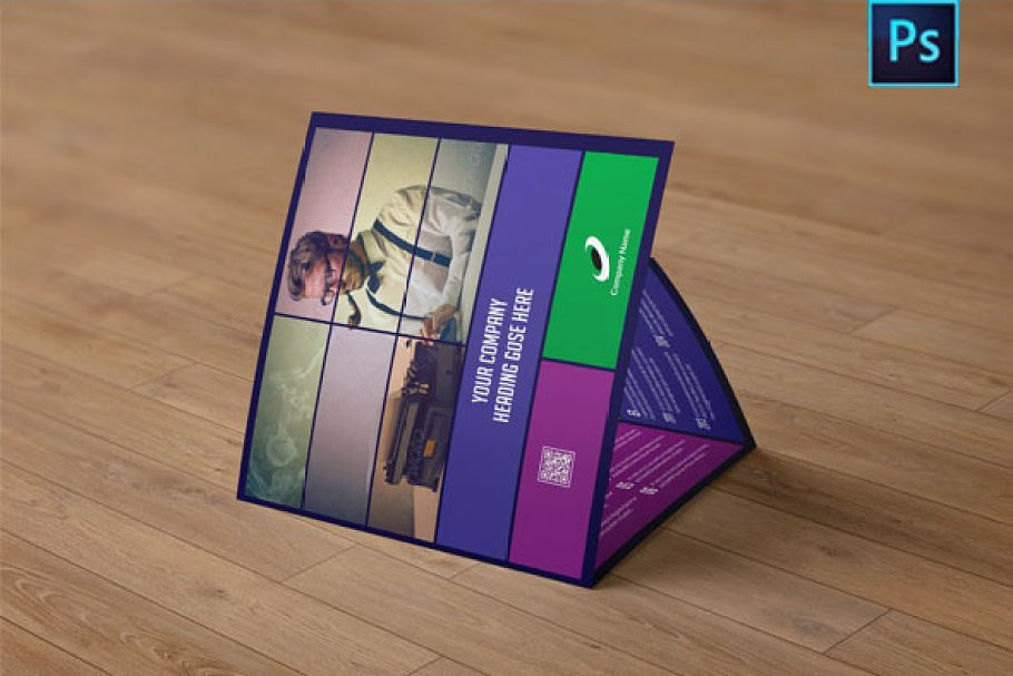 Metrostyle corporate brochure-V67 in Brochure Templates - product preview 8