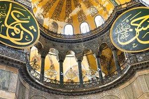 Interior of Hagia Sofia in Istanbul