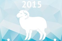 Happy new year 2015 sheep poster