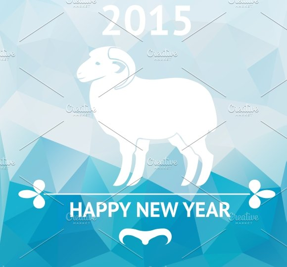 happy new year 2015 sheep poster illustrations