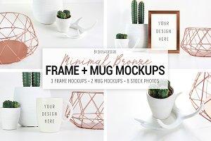 Frame & mug mockup Minimal bronze