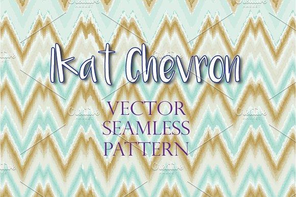 Ikat Chevron Vector Pattern