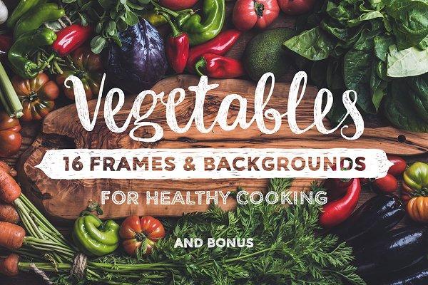 Vegetables. 16 frames & backgrounds
