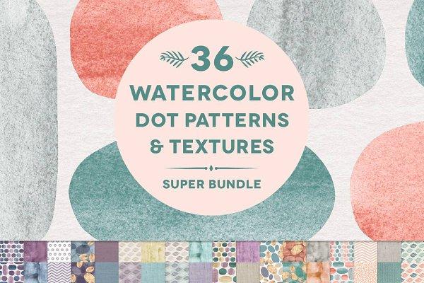 36 Watercolor Dot Patterns