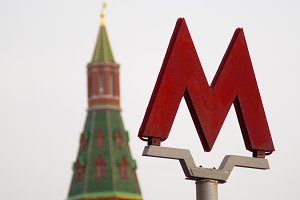 M - metro, subway on the background of the Kremlin