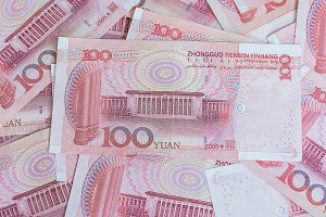 back of yuan banknotes