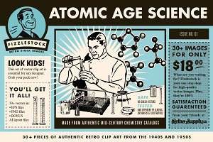 Atomic Age Science Part I | Clip Art