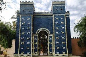 Ishtar gates in Babylon