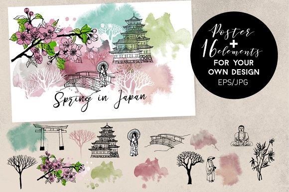 Spring In Japan Vector Poster