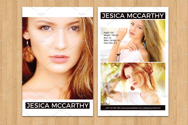 model comp cardv524  creative photoshop templates