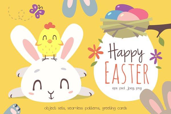Happy Easter Cartoon Set