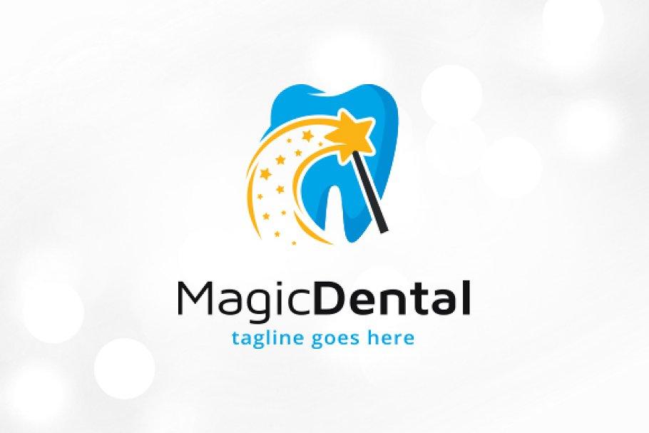 Magic Dental Logo Template Design